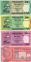Бангладеш набор из 10 банкнот UNC