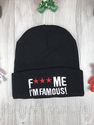 Шапка   Шапка черная мужская женская на зиму   Теплая черная шапка