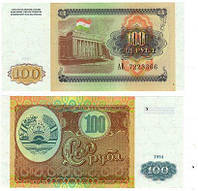 Таджикистан набор из 7 банкнот 1994-1999 UNC