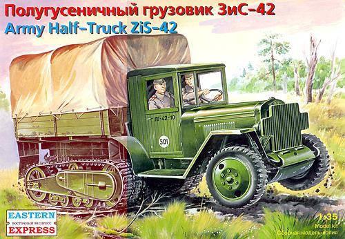 Армейский вездеход ЗИС-42. Сборная модель в масштабе 1/35. EASTERN EXPRESS 35153, фото 2