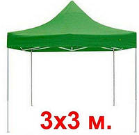 Палатка тент 3*3 палатка гармошка зеленая - Раздвижная уличная палатка, фото 1