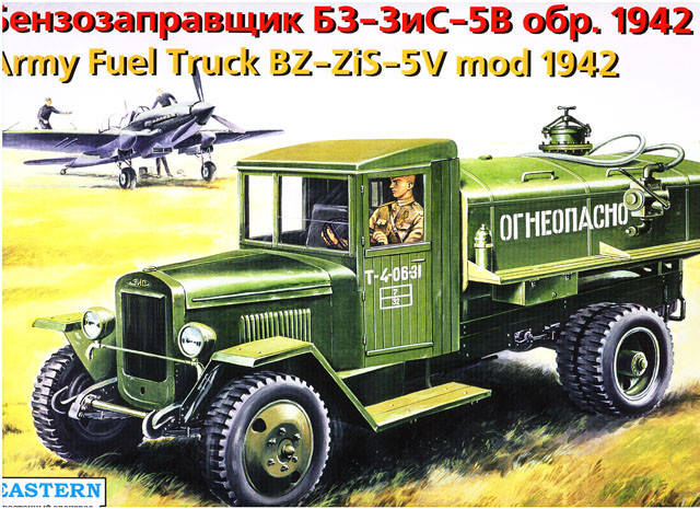 Бензозаправщик БЗ-ЗиС-5В обр. 1942 г. Сборная модель в масштабе 1/35. EASTERN EXPRESS 35154, фото 2
