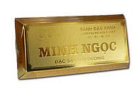 Халва з бобів Маша Ngoc Minh в золотій коробці 300г (В'єтнам), фото 1