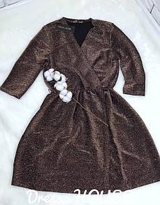 Платье с запахом из люрекса с рукавом до локтя 5py770