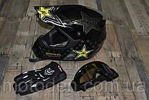 Бюджетный кроссовый шлем в комплекте с маской и перчатками. Размер S.