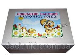 Інкубатор Курочка Ряба на 63 яйця,авт+цифр , ЛИТИЙ корпус, вентилятор, 4 лампи, на 63 курячих