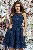 Красивое вечернее платье короткое гипюр+габардин выпускное платье размер:42,44,46