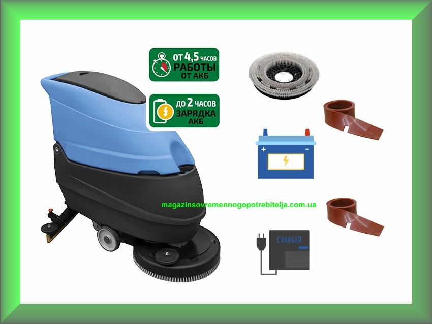 Аккумуляторная поломоечная машина BECKER A5 EVO 50B LI-ION (литий-ионный аккумулятор, зарядное устройство)