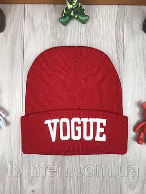 Шапка зимняя Vogue   Мужская женская шапка красного цвета Vogue
