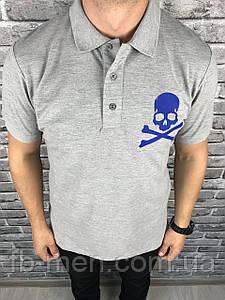 Поло Philipp Plein | Поло серое мужское Филипп Плейн | Футболка воротник Филипп Плейн | Поло с логотипом Плейн