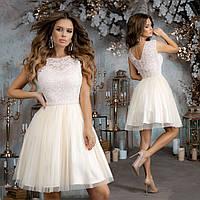 Женское свадебное платье короткое светлый беж нежное красивое гипюр+сетка размер: 42, 44, 46