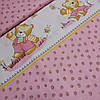 Ткань с мишками и завитушками на розовом, ширина 160 см