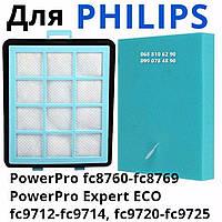 Фильтр для пылесоса Philips fc8760-fc8769, 9712-9714, 9720-9725 PowerPro Expert powercyclone 5 и 6 поролоновый