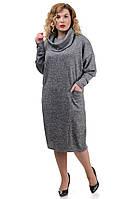 Р-р 54, 56, 58, Платье женское батал офисное, повседневное, прямое, теплое