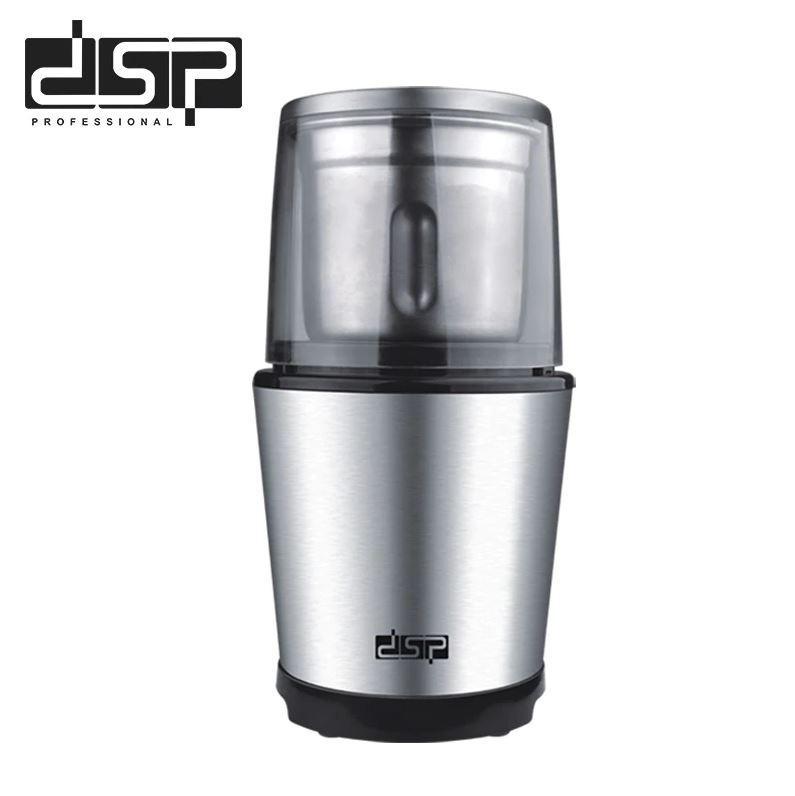 Кофемолка DSP KА3036, 300 Вт. Объем 50г.