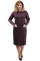 Р-р 46, 48, 50, 52, 54, 56,  Платье женское батал офисное, повседневное, нарядное