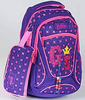 Рюкзак школьный + пенал для девочек 4, 5, 6, 7 класс, средней школы, старшие классы, ортопедический