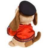 Мягкая игрушка интерактивная Собака с гармошкой (танцует и поет), фото 1