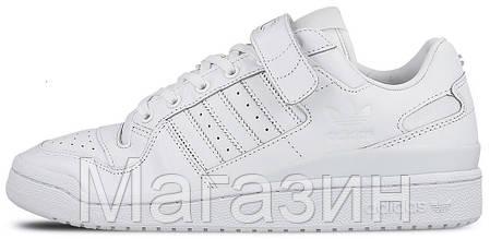 Мужские кроссовки adidas Forum Originals Lo White Адидас Форум белые, фото 2