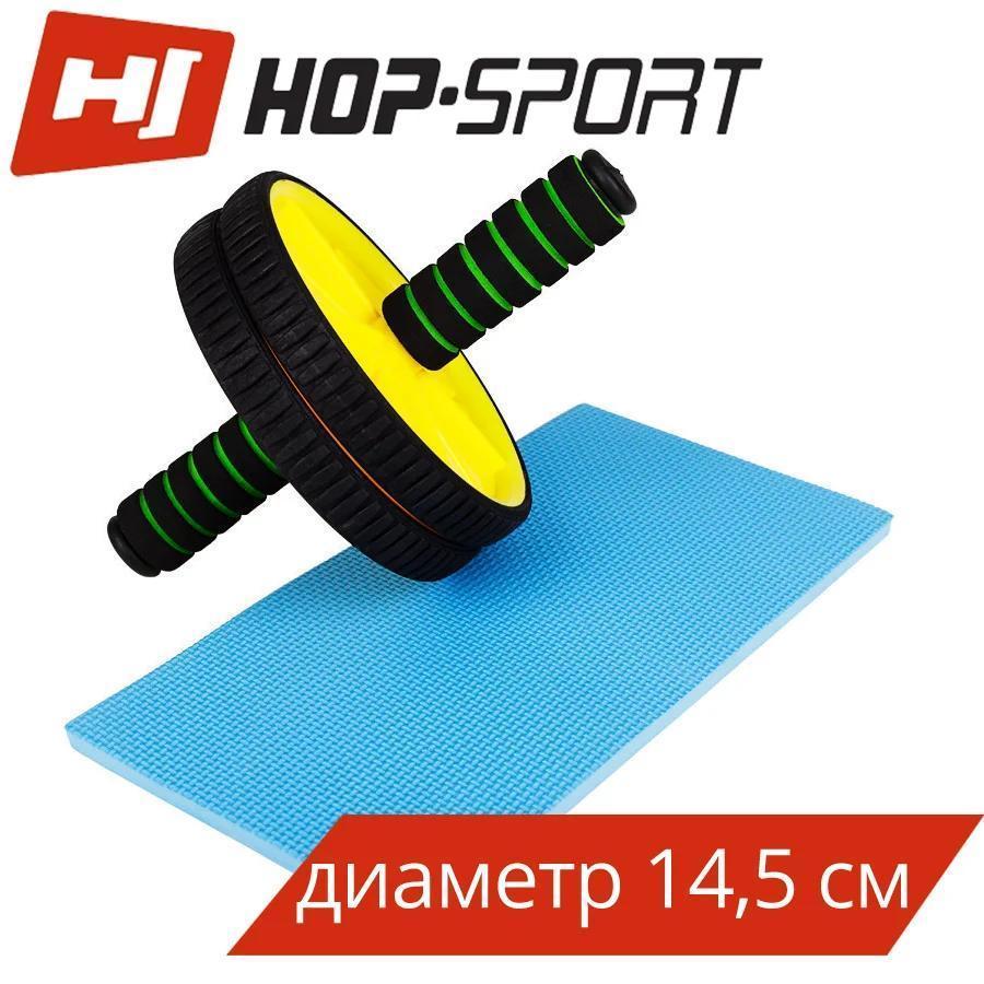 Ролик для пресса Hop-Sport желтый (yellow)