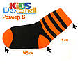 Носки водонепроницаемые Dexshell Children soсks orange S  для детей оранжевые, фото 2
