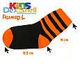Носки водонепроницаемые Dexshell Children soсks orange S  для детей оранжевые, фото 4
