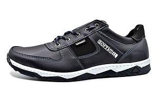 Кросівки чоловічі демісезонні, темно-сині (40, 41, 45 розмір)