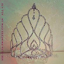 Корона, діадема для конкурсу, висота 14 див.