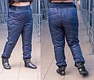 Женские стеганные плащевые утепленные штаны в больших размерах 10ba475, фото 3