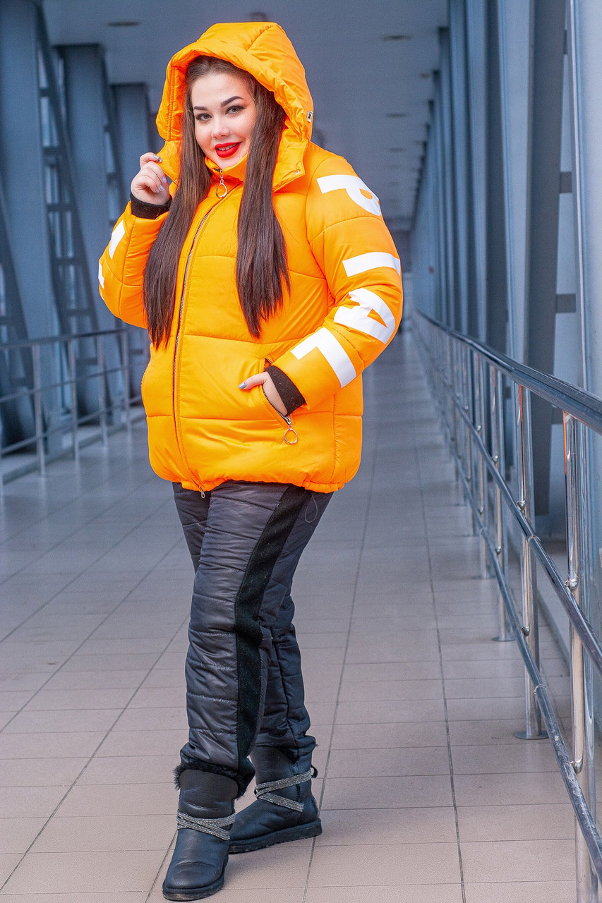 Женский зимний теплый костюм куртка и штаны в больших размерах 10ba477