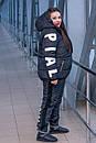 Женский зимний теплый костюм куртка и штаны в больших размерах 10ba477, фото 2