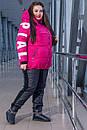 Женский зимний теплый костюм куртка и штаны в больших размерах 10ba477, фото 3