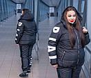 Женский зимний теплый костюм куртка и штаны в больших размерах 10ba477, фото 4