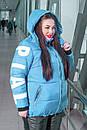 Женский зимний теплый костюм куртка и штаны в больших размерах 10ba477, фото 5