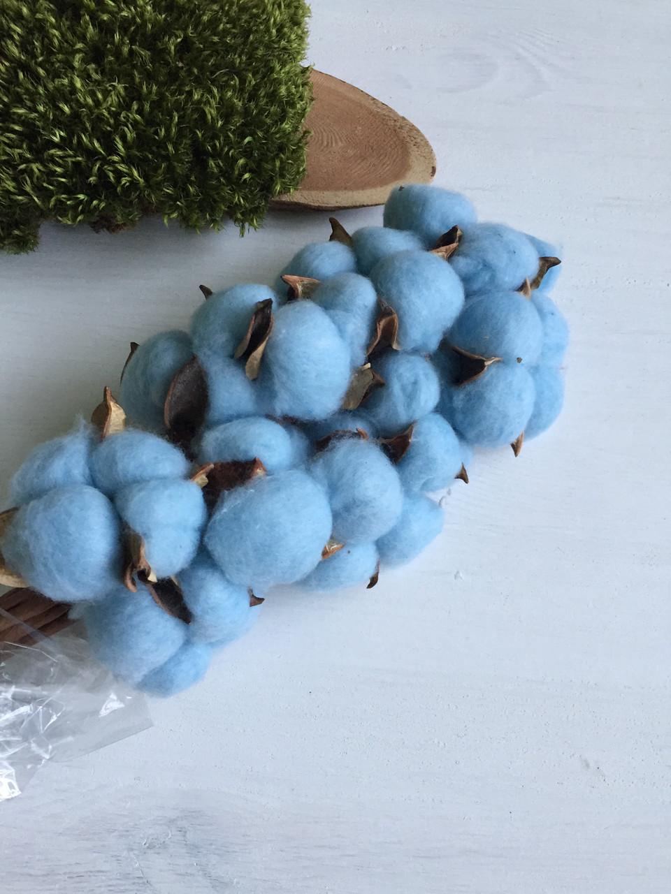 Хлопок на искуственной ветке голубой   ( упаковка 10 шт )