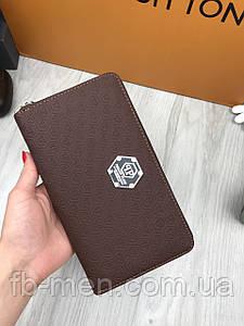 Кошелек коричневый Филипп Плейн | Коричневый бумажник мужской Филипп Плейн | Портмоне большое мужское Плейн