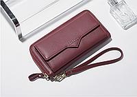 Женский бордовый кошелек, клатч, портмоне!