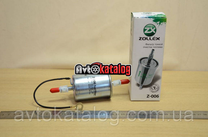Фільтр паливний 2110, Ланос засувка Zollex