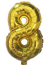 Шар цифра 8 фольгированный золото 35 см.