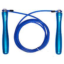 Скакалка скоростная Кроссфит с подшипником и стальным тросом с алюминиевыми ручками W POWER blue, фото 3