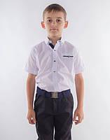 Рубашка белая для мальчиков 10 лет. Короткий рукав, детская, школьная. Турция
