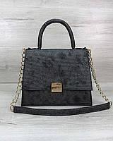 Сумка-портфель-саквояж для бізнес-леді у 4-х кольорах. Сірий.