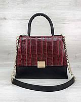 Сумка-портфель-саквояж для бізнес-леді у 4-х кольорах. Чорний/червоний.