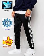 ЗИМА Тёплые спортивные штаны Адидас на манжете на манжете чёрный , тёмно-синий  Adidas pants