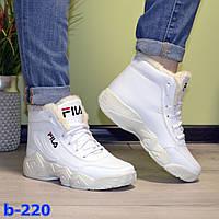 Женские белые ботинки на платформе спортивные кроссовки зимние на меху Фила