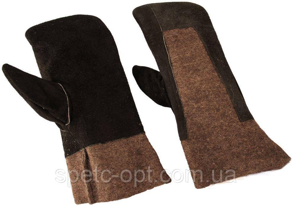 Вачеги суконные со спилком, рукавицы сталевара, перчатки для работы.