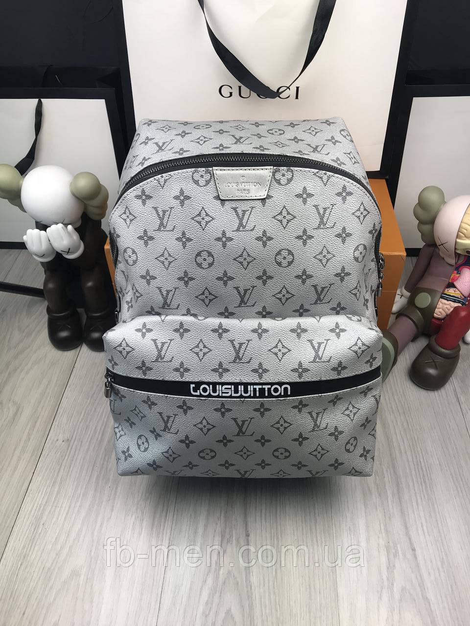 Рюкзак белый Луи Виттон |Кожаный рюкзак ручная кладь Луи Виттон | Большой Луи Виттон серебристый