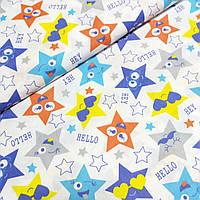 Ткань с разноцветными звёздами и надписями на белом, ширина 160 см