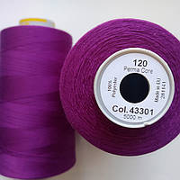 Нитки Gutermann Perma Core 120