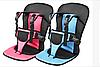 Бескаркасное автокресло для детей Multi-Function Car, 2 Цвета
